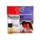 Pheromon 85 мужской - Armani Attitude