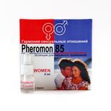Pheromon 85 женский - Lacoste Pink